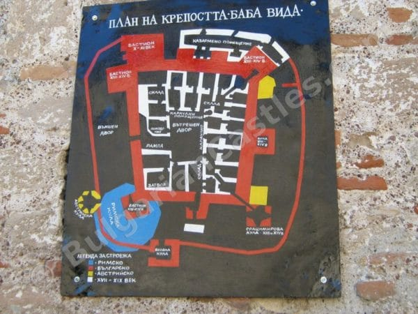 bulgarian castles baba vida 1