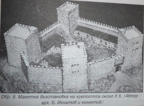 bulgarian castles toplitsosjpg 6 1