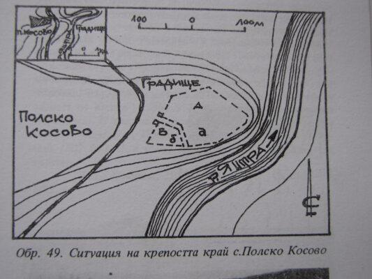 С. Полско Косово - крепост Косово